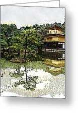 Kinkaku-ji Kyoto Greeting Card