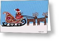 Kityboy Helps Santa Greeting Card