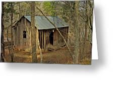 Klepzig Mill 3 Greeting Card