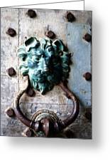 Knocker From Leeds Castle Greeting Card