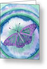 Knowingness Butterfly Greeting Card