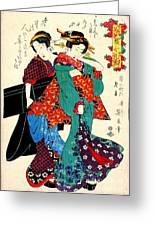 Komachi Allegory 1819 Greeting Card