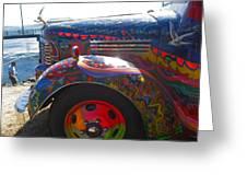Kool-aid Bus Greeting Card