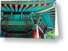 Korean Pagoda Detail Greeting Card