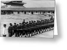 Korean Soldiers At The Old Royal Palace In Seoul - C 1904 Greeting Card