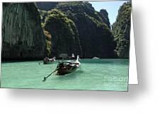 Krabi Island Thailand Greeting Card