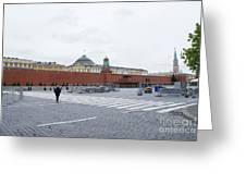 Kremlin 11 Greeting Card