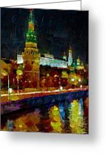 Kremlin Lights Greeting Card