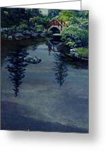 Kubota Reflections Greeting Card