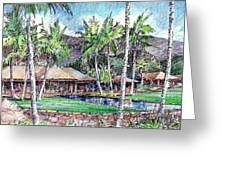 Kukio Estate Greeting Card