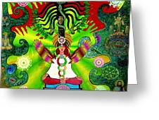 Kundalini Rising And The Tree Of Twelve Fruits Greeting Card