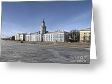 Kunskamera Peterburg Greeting Card