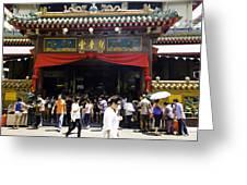 Kwan Im Tong Hood Cho Buddhist Temple In The Bugis Area In Singa Greeting Card