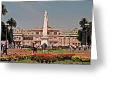 La Casa Rosada ... Greeting Card