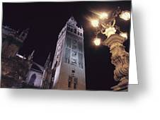 La Giralda, A Part Of The Seville Greeting Card