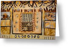 La Tierra Greeting Card