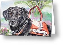 Labrador Retriever Service Dog Greeting Card