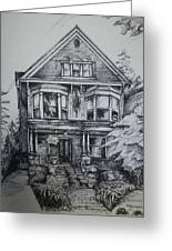 Lafayette Ave Buffalo Ny Greeting Card
