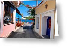 Lagada Chios Greece  Greeting Card