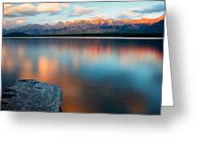 Lake Evening 1 Greeting Card by David Buhler