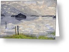Lake Kilarney Ring Of Kerry Watercolour Painting Greeting Card