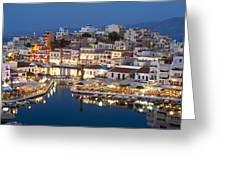 Lake Vouismeni Agios Nikolaos, Crete Greeting Card