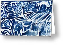 Lakes Of Flowing Greeting Card