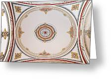 Laleli Mosque Ceiling Greeting Card