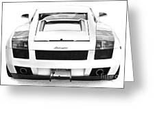 Lambo Gallardo Greeting Card