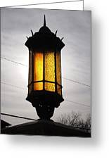 Lamp Post At The Church Greeting Card