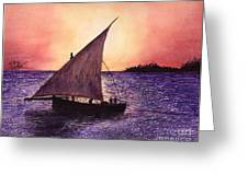 Lamu Kenya Greeting Card