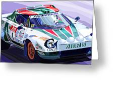 Lancia Stratos Alitalia Rally Catalonya Costa Brava 2008 Greeting Card by Yuriy  Shevchuk