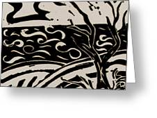 Land Sea Sky In Black And White Greeting Card by Caroline Street