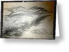 Landscape 50 Greeting Card