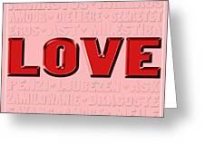 Language Of Love 4 Greeting Card