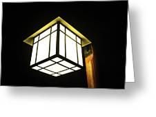 Lantern In The Night Greeting Card