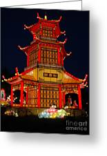 Lantern Lights Greeting Card