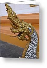 Laos Naga  Greeting Card