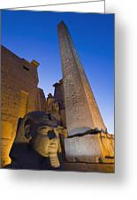 Large Pharaohs Head Statue And Obelisk Greeting Card