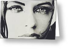 Laroe Eyes 90 Greeting Card