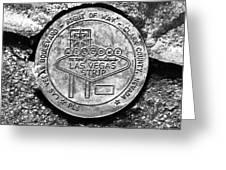 Las Vegas Strip Street Medallion Greeting Card