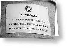last divided city sign next to the crossing point on ledra street of the UN buffer zone Greeting Card