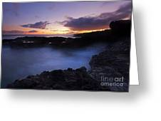 Last Light Over The South Shore Greeting Card