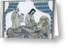 Last Rites, Middle Ages Greeting Card