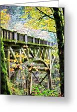 Latourel Creek Bridge Greeting Card