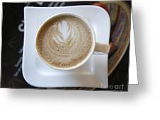 Latte With A Leaf Design Greeting Card