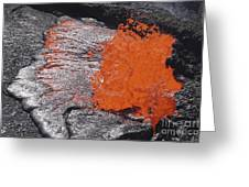 Lava Bursting At Edge Of Active Lava Greeting Card