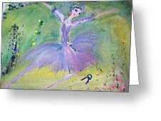 Lavender Ballerina Greeting Card
