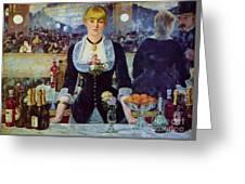 Le Bar Des Folies-bergere Greeting Card