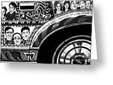 Le Car In Black And White Greeting Card